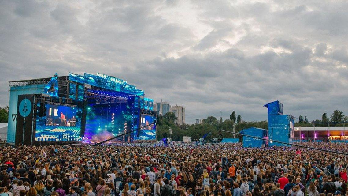 Atlas Weekend 2018: фото и видео первого дня фестиваля - фото 133924