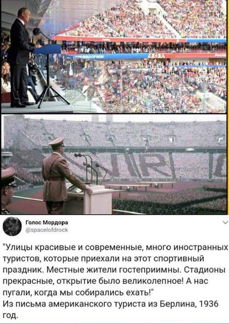 Политика вне спорта: Почему провалился украинский бойкот русского ЧМ-2018 - фото 134068
