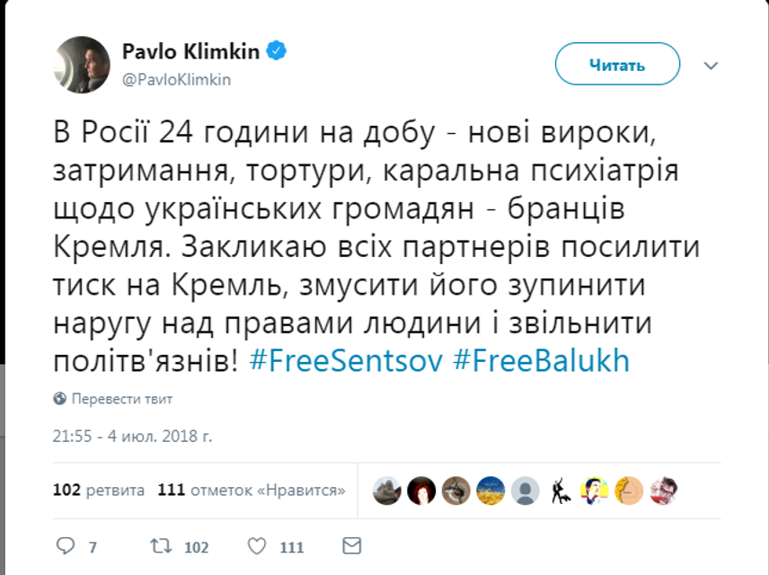 Климкин призвал мировое общество надавить на Путина ради политзаключенных - фото 134148
