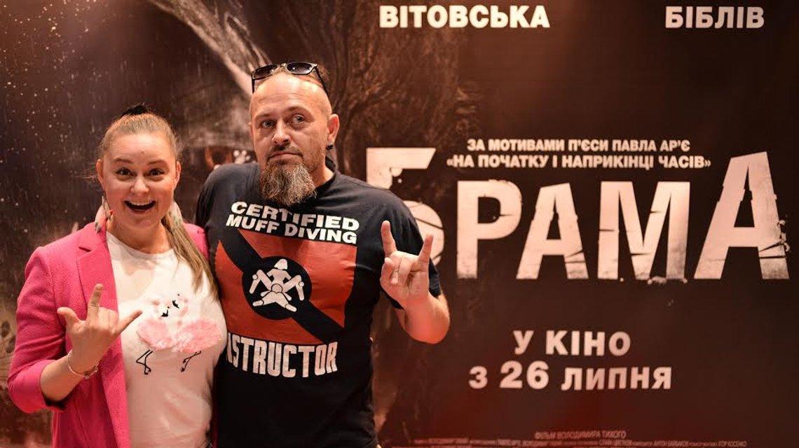 Украинский фильм Брама могут показать на Amazon и Netflix - фото 134410