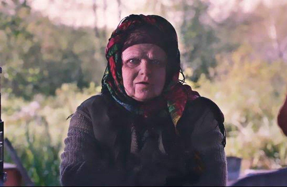 Украинский фильм Брама могут показать на Amazon и Netflix - фото 134411