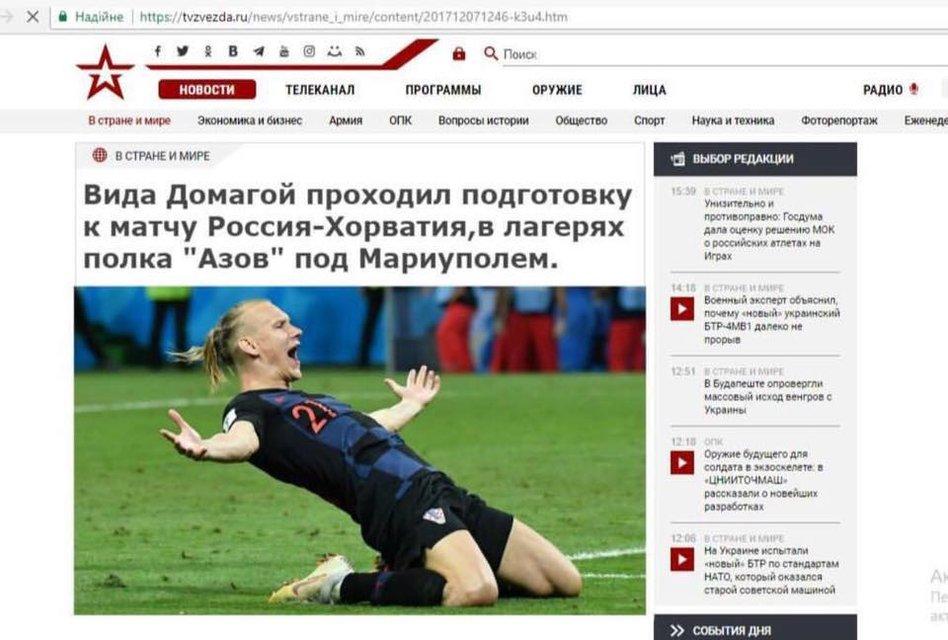 Viva la Vida: Как Хорватия напомнила русским - кто они - фото 134832
