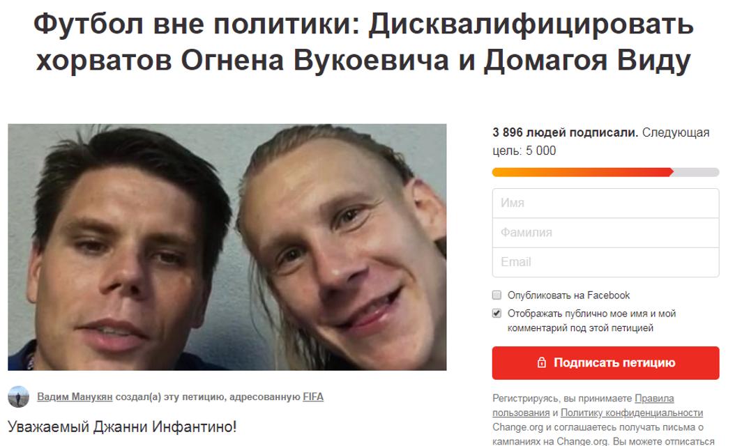 Путин головного мозга: россияне создали петицию для дисквалификации Виду - фото 134912
