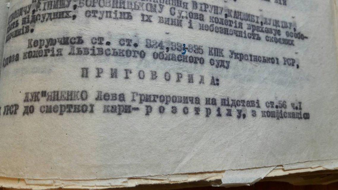 Народжений 24 серпня: Чому не можна забувати про Левка Лук'яненка - фото 134935