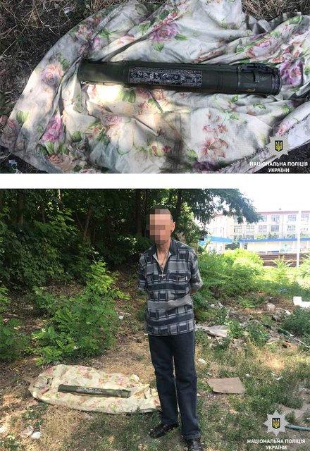 Мужчина с гранатометом разгуливал по улицах Днепра - фото 135075