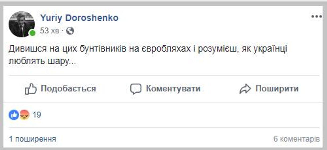 Прокурор-халявщик осудил владельцев 'евроблях' за митинг в Киеве - фото 135343