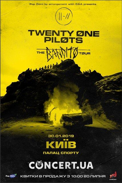 Twenty One Pilots приедут с концертом в Киев - фото 135361