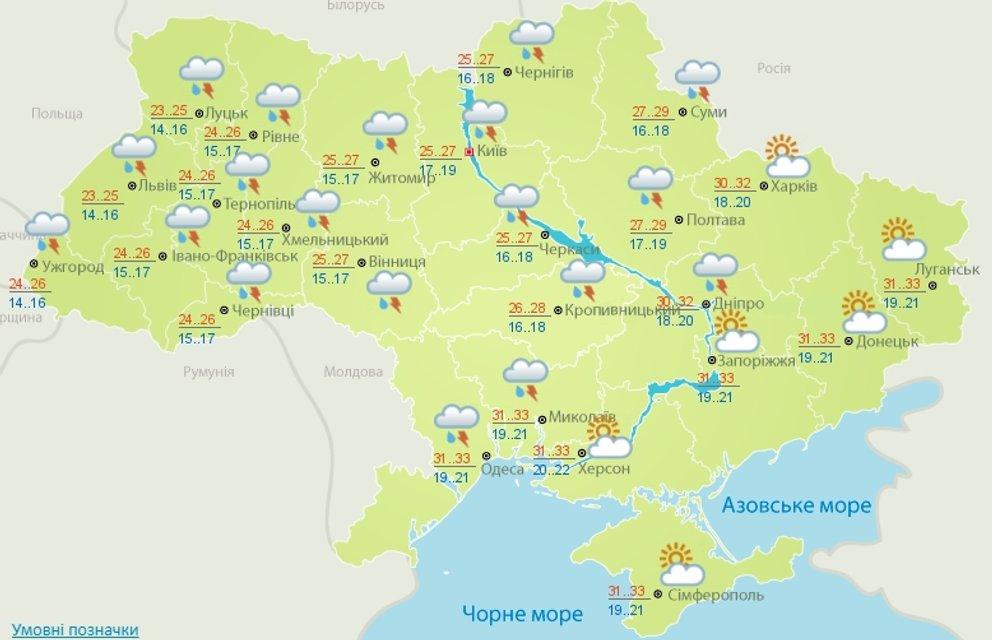 Грозы и шквалы: погода в Украине сегодня 13 июля - фото 135627