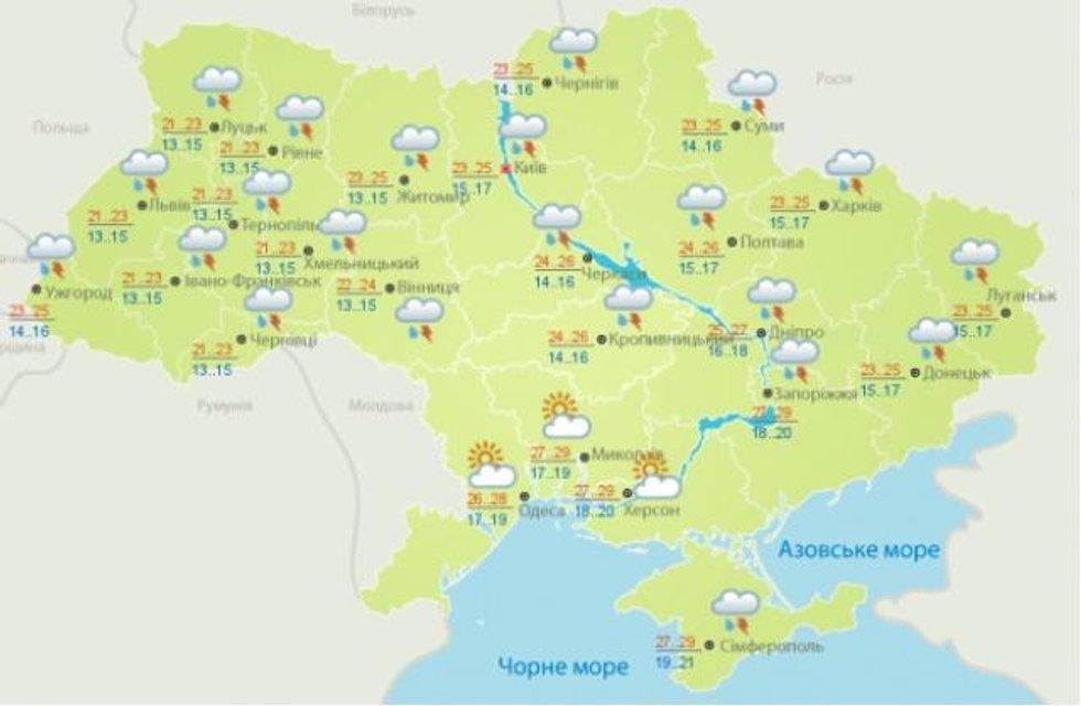 Прогноз погоды: Украину накроют грозовые дожди - фото 135894