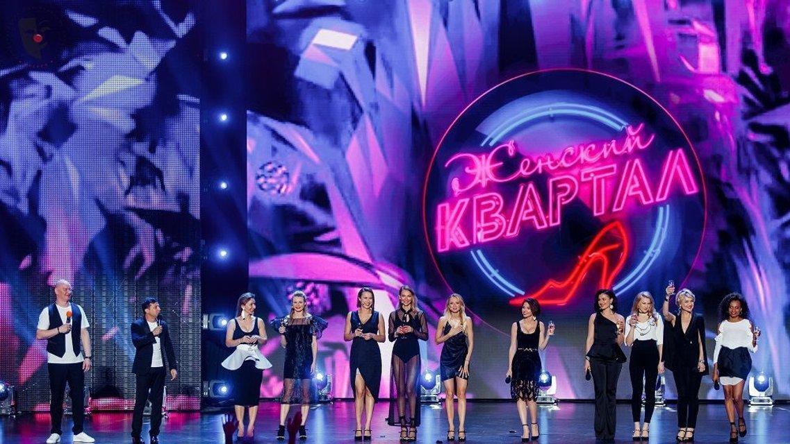 Женский квартал: названа дата первого концерта нового проекта студии Квартал 95 - фото 136219