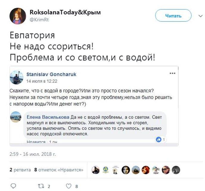 Крым наш: туристы поглумились над адептами Путина - фото 136232