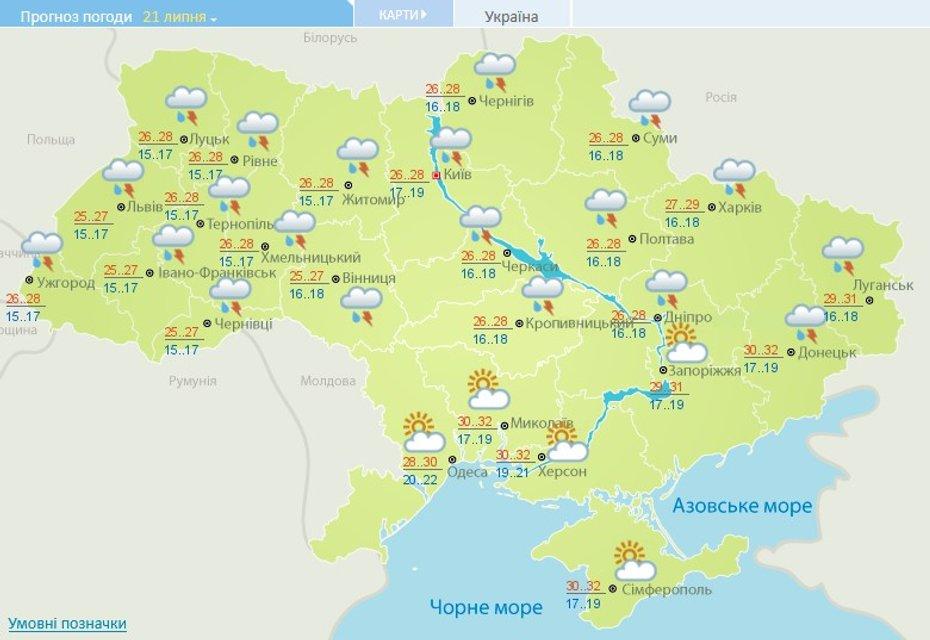 Прогноз погоды в Украине на субботу: тепло, местами грозовые дожди - фото 136970