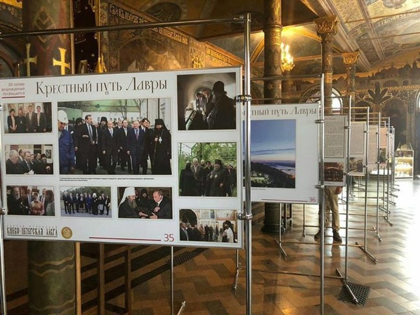 В Киево-Печерской лавре разместили фотографии с Путиным и Гундяевым - фото 138086