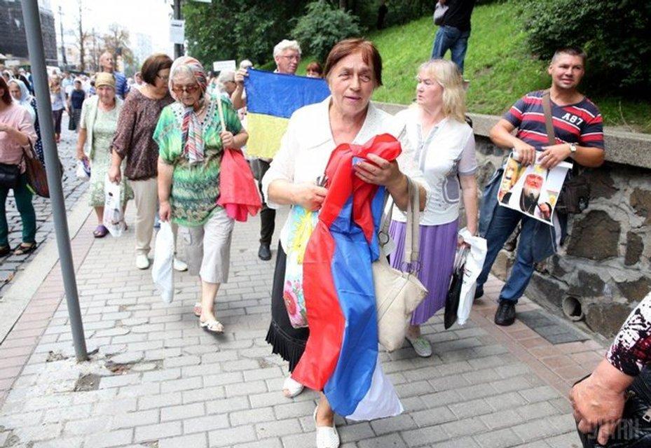 Как прошел крестный ход УПЦ МП: флаг России и портрет Гундяева (ФОТО) - фото 138117