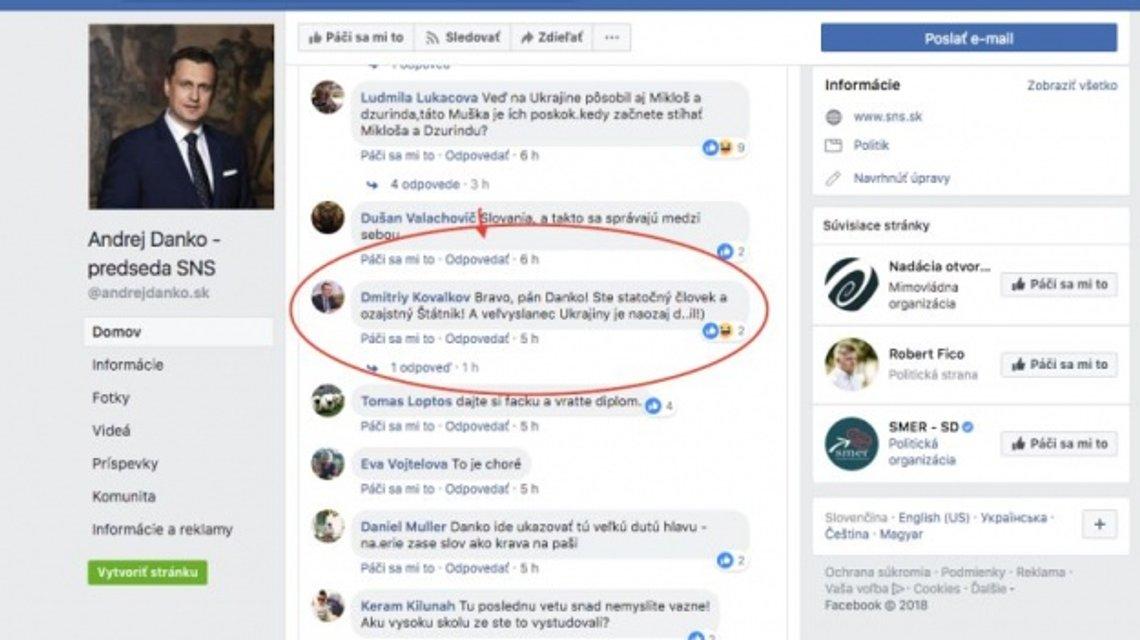 Российский посол нахамил украинскому и тут же удалил страницу из Facebook - фото 138171
