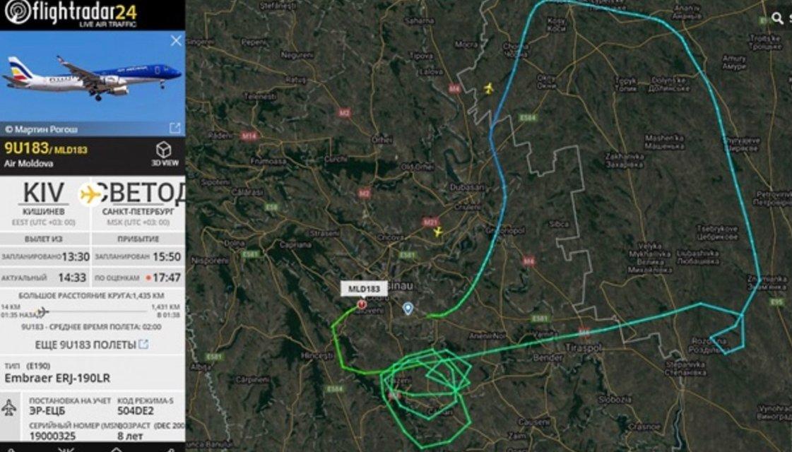 Над Одесской областью в пассажирский самолет попала молния - фото 138258