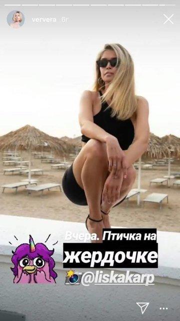 Вера Брежнева похвасталась стройной фигурой в купальнике - фото 138625