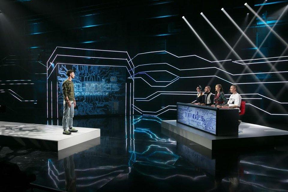 Топ-модель по-украински 5 сезон: участников ждут новые правила - фото 139143