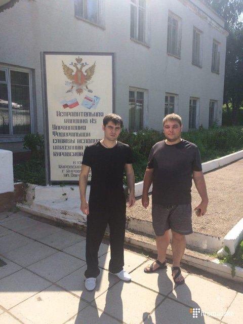Украинского политзаключенного отпустили из тюрьмы оккупантов (ФОТО) - фото 139350