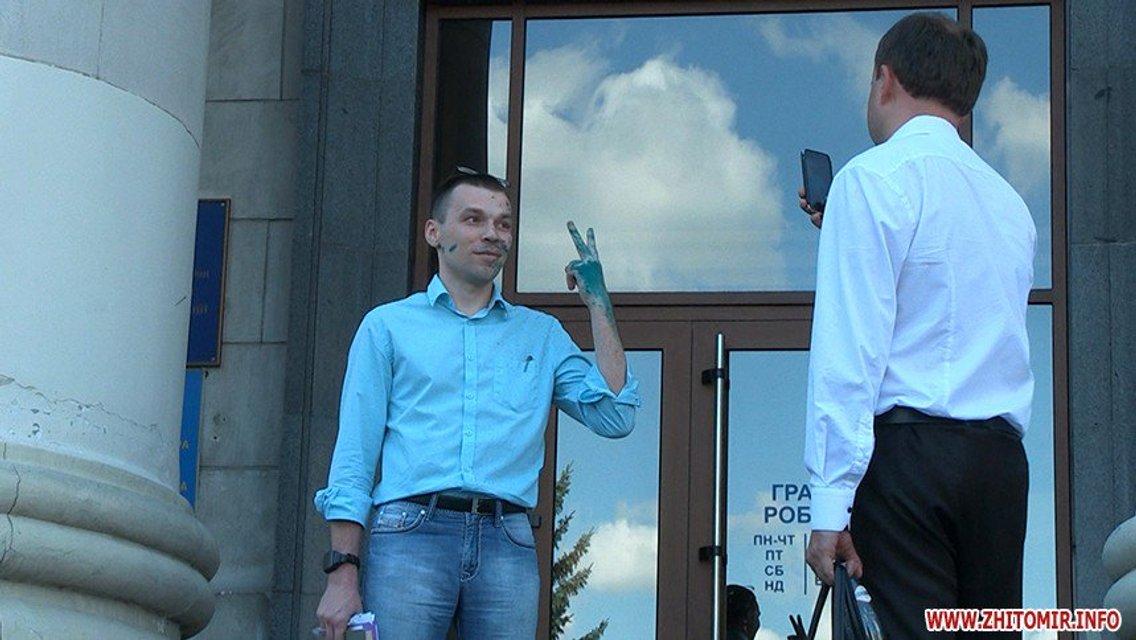 Житомирские судьи отпустили обвиняемого в госизмене под домашний арест - фото 139865