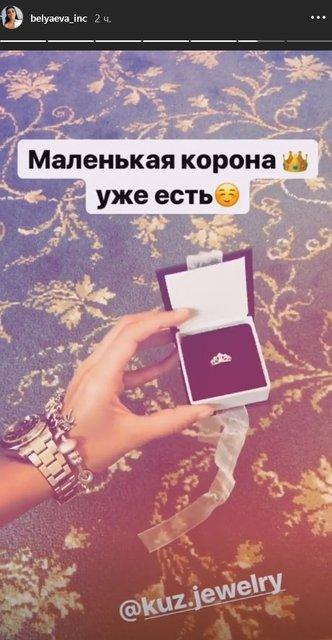 Любовница мужа Ани Лорак похвасталась кольцом и огромным букетом - фото 140211