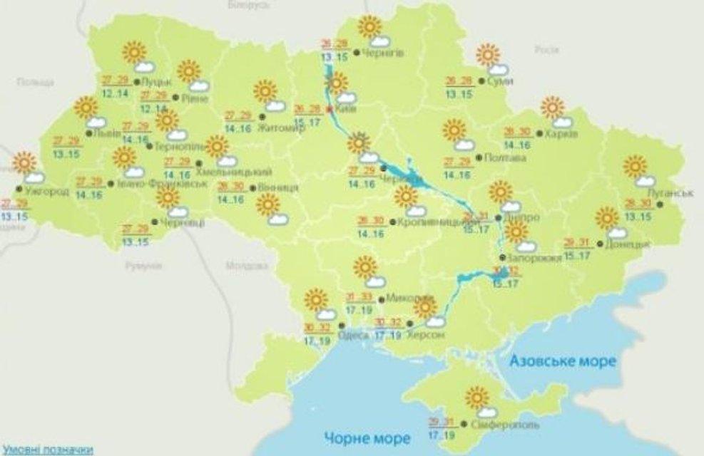Погода в понедельник: в Украине будет солнечно и сухо - фото 140963