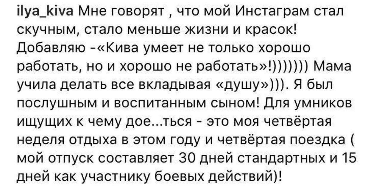 Кива опубликовал фото с обнаженной подругой - фото 141164
