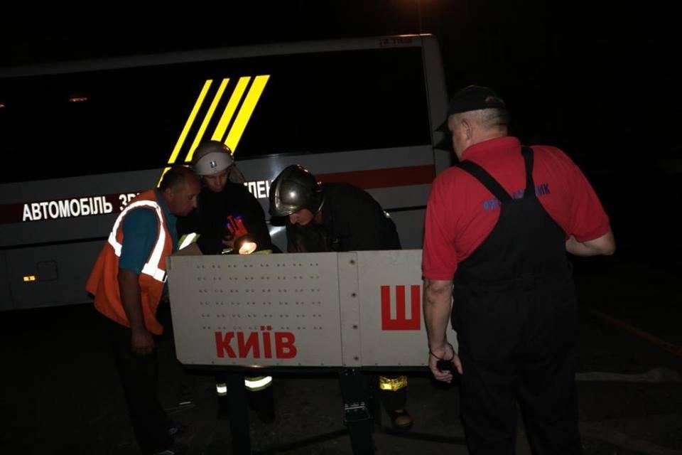 В Киевской больнице случился пожар (ФОТО) - фото 141184