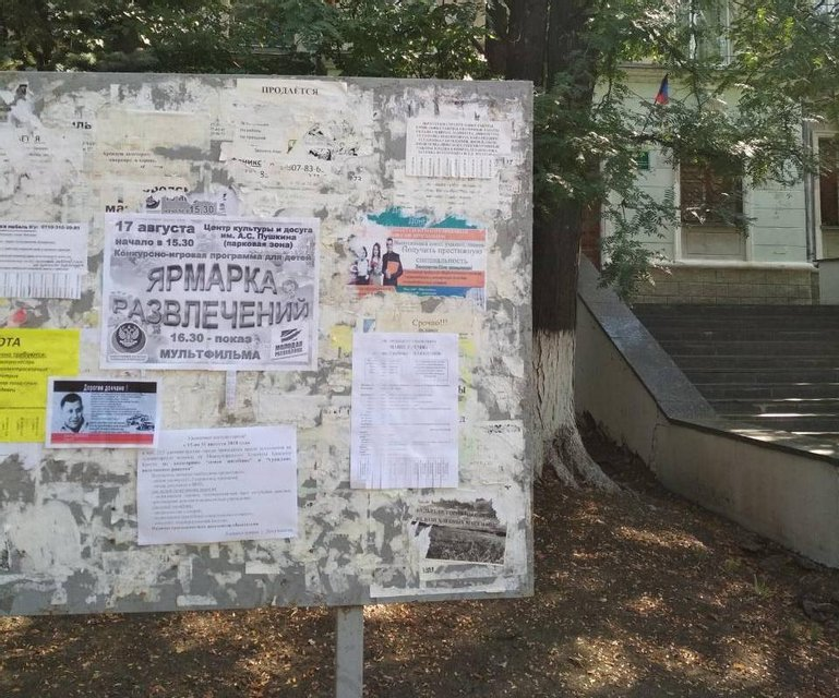 'Купил три внедорожника, голосуйте за меня': в 'ДНР' рассказали правду о Захарченко (ФОТО) - фото 141840