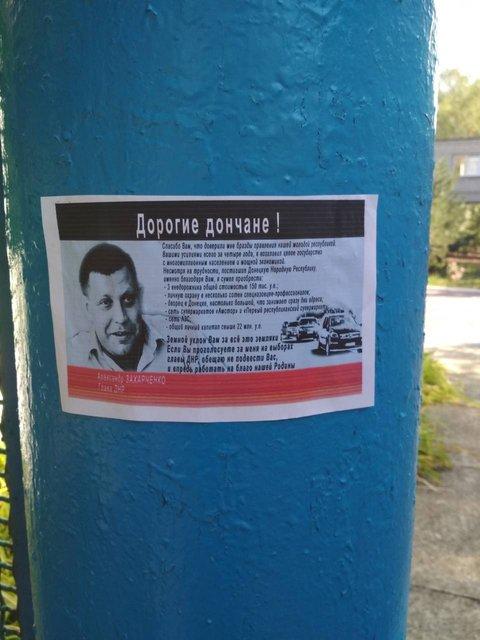 'Купил три внедорожника, голосуйте за меня': в 'ДНР' рассказали правду о Захарченко (ФОТО) - фото 141842