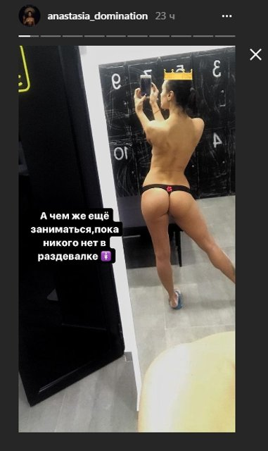 DJ NANA: Топ интимных фото с Instagram участницы Танці з зірками-2018 - фото 141897
