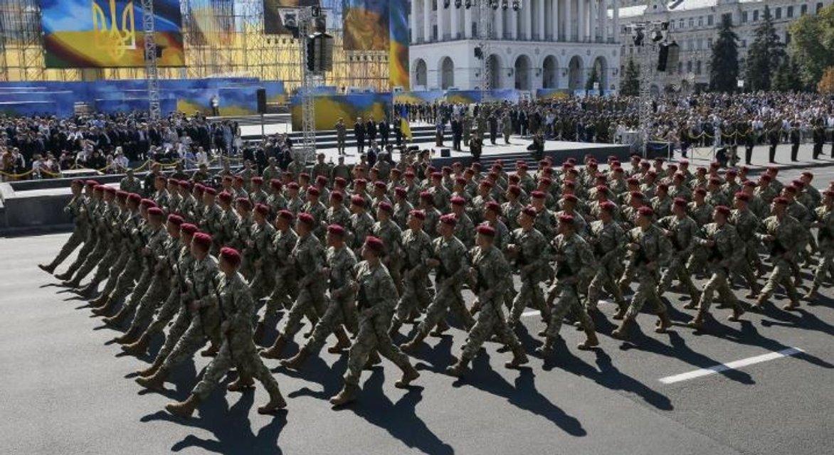 День Независимости 2018: программа мероприятий в Киеве - фото 141917
