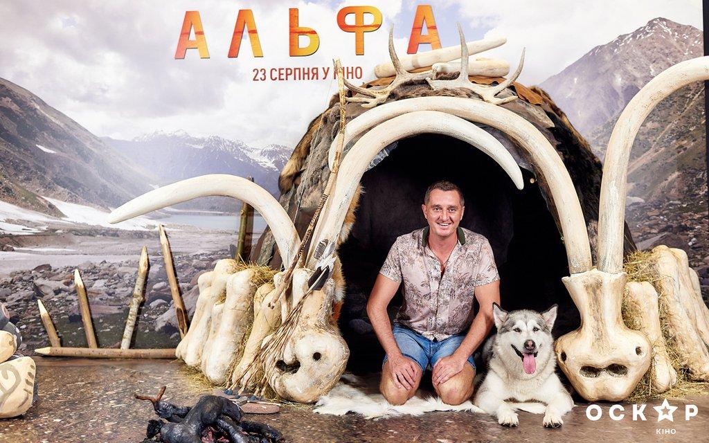 Альфа: гала-премьеру в Украине посетили известные артисты - фото 142667