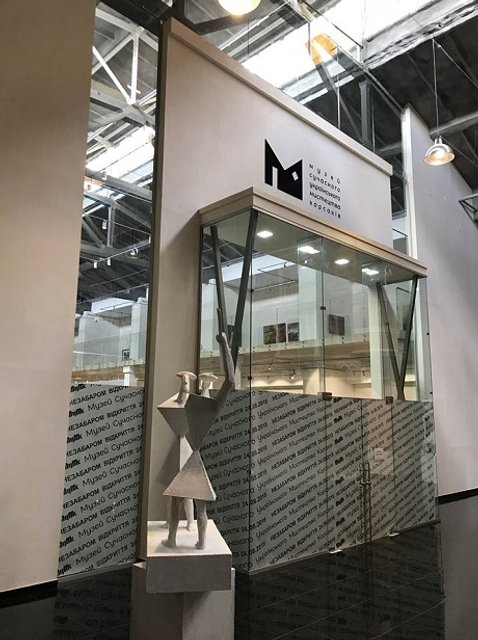 В Луцке открыли музей современного искусства Украины - фото 143116