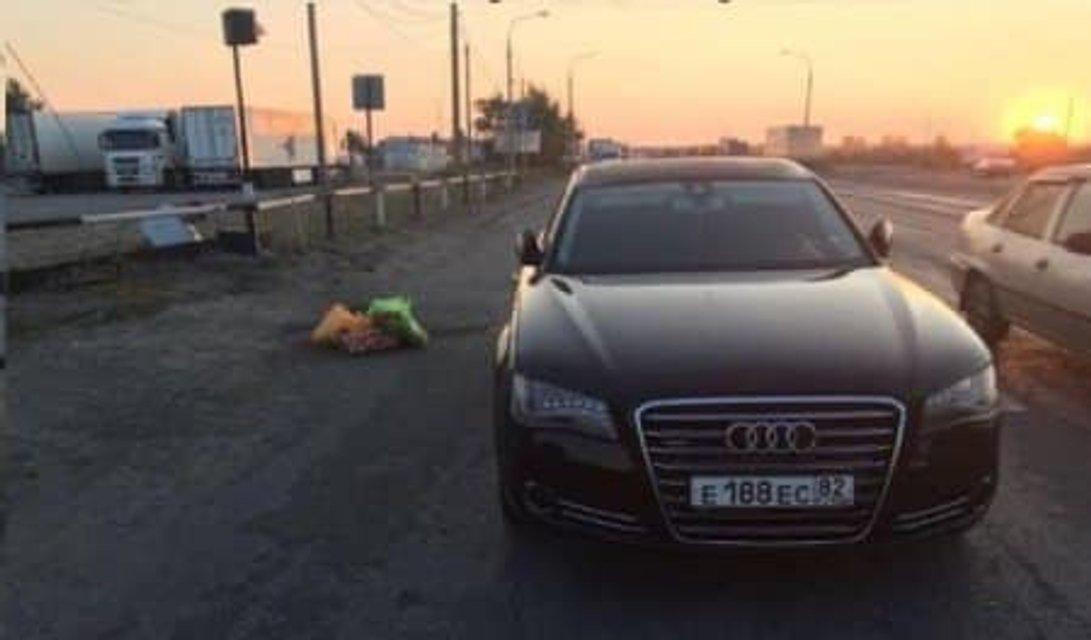 ФСБшника из Крыма задержали с килограммами кокаина (ФОТО) - фото 143262