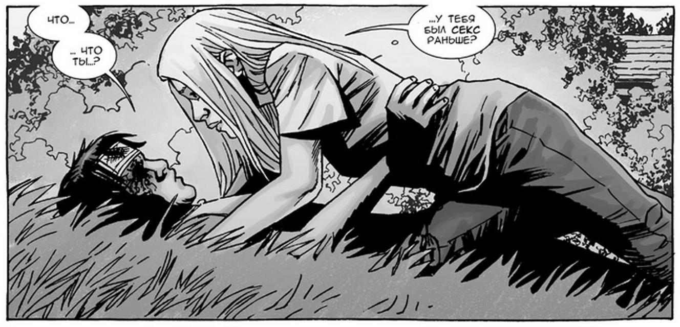 Ходячие мертвецы 9 сезон: Кэсседи МакКлинси станет одной из шепчущихся - фото 143497
