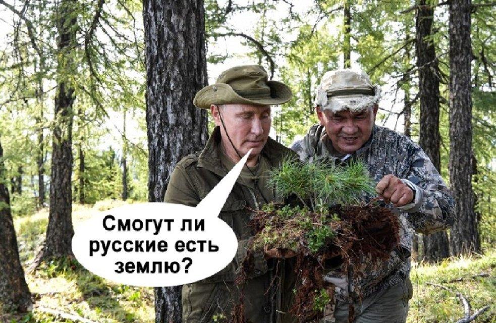 'Горбатая гора': дикая фотосессия Путина с Шойгу в народном творчестве (ФОТО) - фото 143535