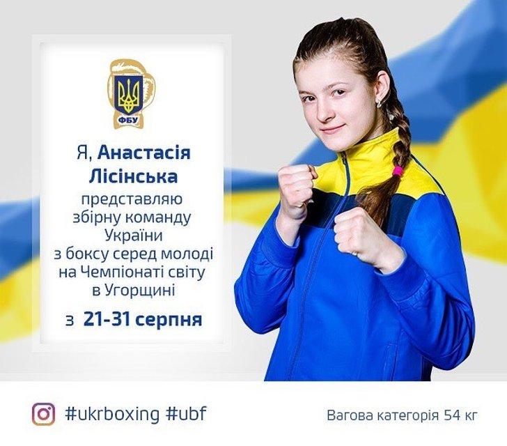 Потап поддержал украинских спортсменов на международном соревновании - фото 144006