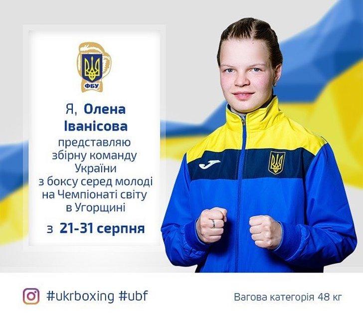 Потап поддержал украинских спортсменов на международном соревновании - фото 144007