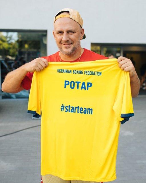 Потап поддержал украинских спортсменов на международном соревновании - фото 144011