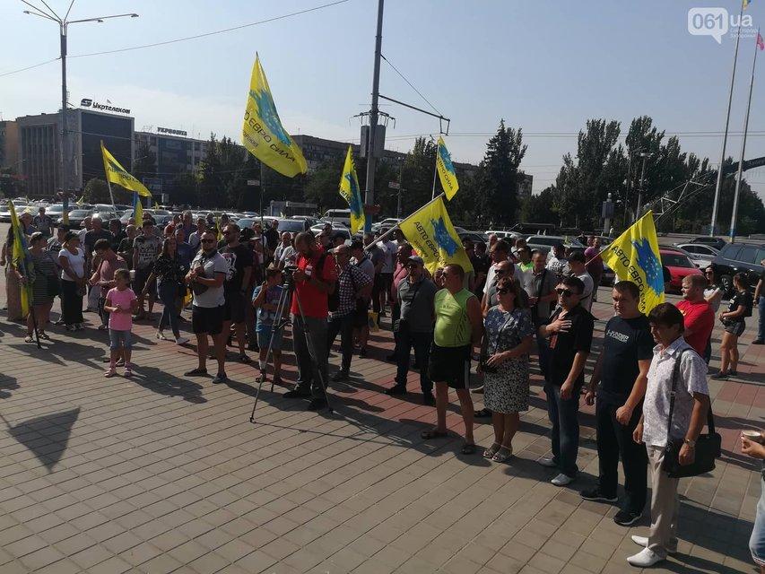 Сотни 'евробляхеров' окружили облсовет в Запорожье - фото 144206