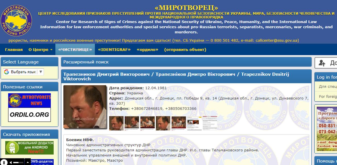 Маэстро: В 'ДНР' быстро нашли замену Захарченко - фото 144691