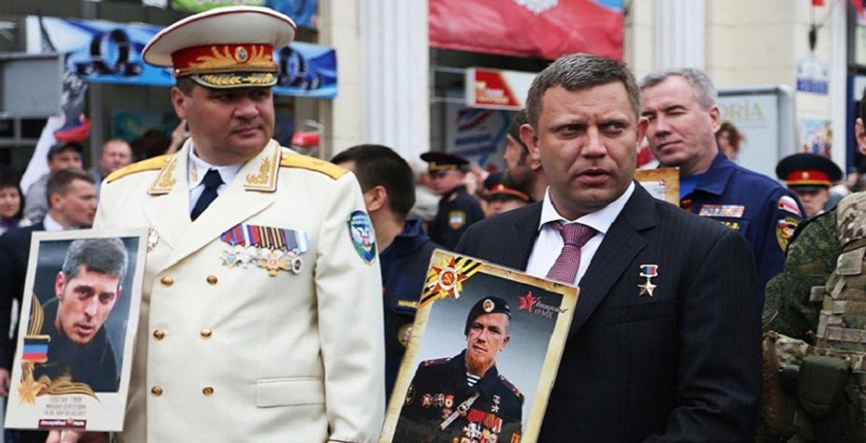Ужин с видом на ад: Почему смерть Захарченко не стоит считать неожиданностью - фото 144753