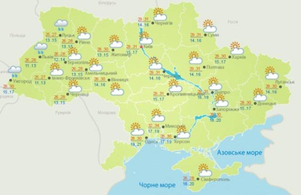 Первый понедельник осени будет солнечным и теплым — прогноз погоды в Украине на 3 сентября - фото 144919