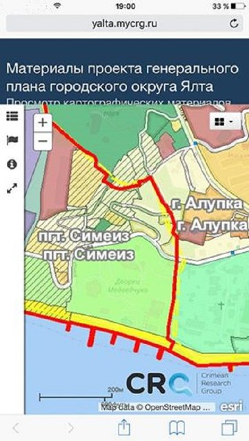 В оккупированном Крыму нашли дворец Медведчука - фото 144995