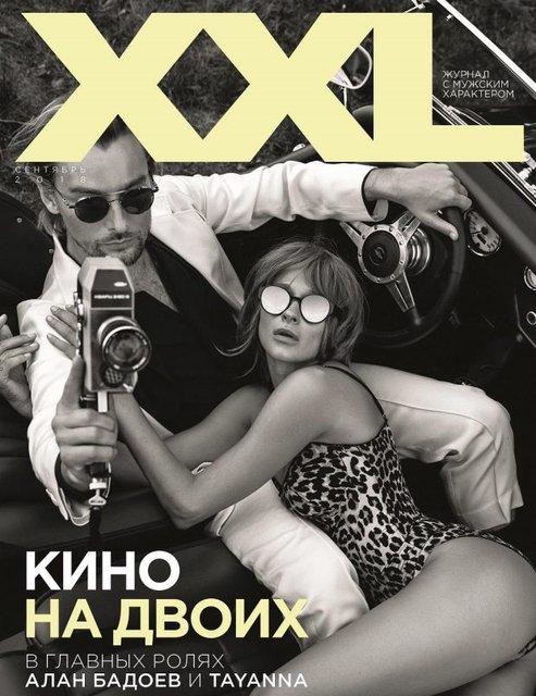 Бадоев и TAYANNA снялись в горячей фотосессии для журнала ХХL - фото 145051