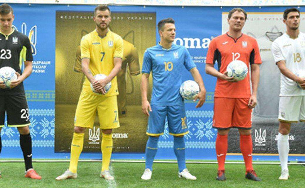 Слава Украине: сборная обновила форму - фото 145474