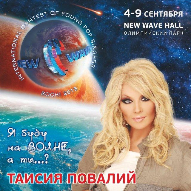 С Ани Лорак и женой Медведева: Сердючка тайно отправилась в РФ развлекать звезд - фото 145515