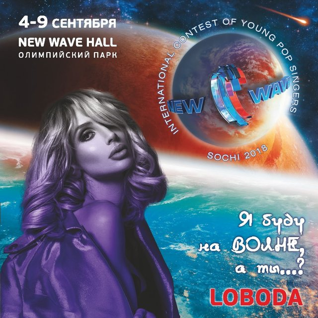 С Ани Лорак и женой Медведева: Сердючка тайно отправилась в РФ развлекать звезд - фото 145518