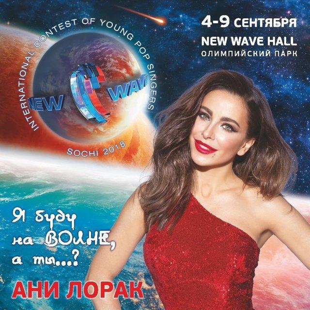 С Ани Лорак и женой Медведева: Сердючка тайно отправилась в РФ развлекать звезд - фото 145520